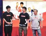 AbemaTV『KAKERU TV』に出演した(左から)田中直樹、加藤浩次、山本圭壱 (C)ORICON NewS inc.