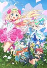 新テレビアニメ『ひなろじ〜from Luck & Logic〜』キービジュアル