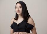 最新出演作の映画『追憶』撮影秘話や女優の仕事へのモチベーションについて語った長澤まさみ 撮影:RYUGO SAITO (C)oricon ME inc.