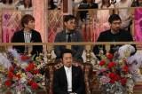 5月6日放送、テレビ朝日系『こんなところにあるあるが。土曜あるある晩餐会』(C)テレビ朝日