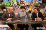 5月7日放送の『ワイドナショー』に出演する川谷絵音(中央)