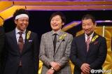 『IPPONグランプリ』初参戦組の(左から)サンシャイン池崎、川西賢志郎、木村祐一