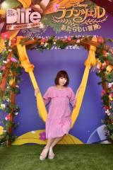 """""""金色の髪のブランコ""""は東京・渋谷のSHIBUYA109 イベントスペースに5月9日まで設置(C)Disney"""