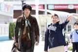日本テレビ系連続ドラマ『フランケンシュタインの恋』に出演する(左から)綾野剛、二階堂ふみ (C)日本テレビ