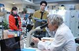 日本テレビ系連続ドラマ『フランケンシュタインの恋』に出演する(左から)二階堂ふみ、柳楽優弥、柄本明 (C)日本テレビ
