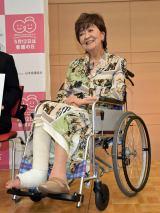 第7回「忘れられない看護エピソード」表彰式に車椅子で登壇した内館牧子氏 (C)ORICON NewS inc.