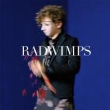 RADWIMPSのニューシングル「サイハテイアイニ/洗脳」初回限定盤(5月10日発売)