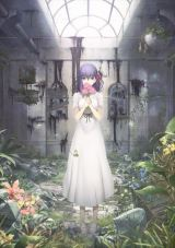 『劇場版Fate/stay night[Heaven's Feel]I.presage flower』(10月14日公開)(C)TYPE-MOON・ufotable・FSNPC