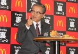 本田博太郎、初のPRイベント出演