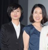 映画『めがみさま』完成披露舞台あいさつに出席した(左から)梅舟惟永、筒井真理子 (C)ORICON NewS inc.