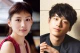 映画『今夜、ロマンス劇場で』にW主演する(左から)綾瀬はるか、坂口健太郎