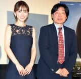 映画『メッセージ』記念イベントに出席した(左から)泉里香、慶應義塾大学の巽孝之教授 (C)ORICON NewS inc.