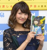 宮澤佐江 (C)ORICON NewS inc.