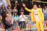 10日放送の日本テレビ系バラエティ番組『1周回って知らない話』(毎週水曜 後7:00)に出演する郷ひろみ (C)日本テレビ