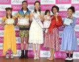(左から)ベック、ピカ子、春香クリスティーン、くわばたりえ(&長女)、井上咲楽 (C)ORICON NewS inc.