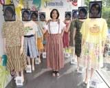スペインのファッションブランド「Jocomomola de Sybilla」(ホコモモラ デ シビラ)とのコラボプロジェクト『ホコとのん Jocomomola x non』のイベントの模様 (C)ORICON NewS inc.