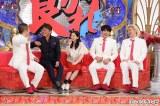 フジテレビ系バラエティー番組『良かれと思って!』(毎週水曜 後10:00)の収録風景
