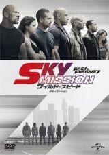 5位に再浮上したDVD『ワイルド・スピード SKY MISSION』(C) 2015 Universal Studios. All Rights Reserved.