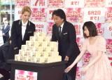7億円を目の前に驚く(左から)紅ゆずる、役所広司、島崎遥香 (C)ORICON NewS inc.