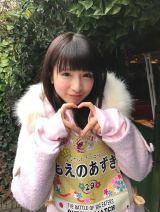 「五代目爆食女王」もえのあずき(C)テレビ東京