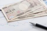 FPが教える! 金融のプロ御用達の手帳を活用した財テク術とは?