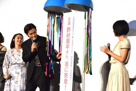 映画『サクラダリセット後篇』の初日舞台あいさつで行われたくす玉割 (C)ORICON NewS inc.