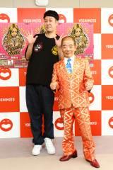 『KOYABU SONIC』が3年ぶりに復活!開催会見に出席した(左から)小籔千豊、池乃めだか
