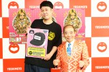 『KOYABU SONIC2017』開催会見に出席した(左から)小籔千豊、池乃めだか
