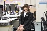 今回初めて会社員を本格的に演じる(C)テレビ朝日
