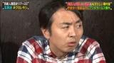 貯金が間もなく1億円に達することを明かしたアンガールズ・田中卓志
