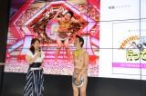 『R-1ぐらんぷり2017優勝者特番 アキラ100% 裸一貫!ニューヨークに行って参りました!』の会見に出席したアキラ100%