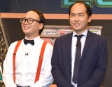 『2016上半期タレント番組出演本数ランキング』で「2016ブレイクタレント」にランクインしたトレンディエンジェル(左から)たかし、斎藤司 (C)ORICON NewS inc.