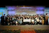 『11th GATSBY CREATIVE AWARDS』授賞式