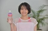 """""""アクエリアス クリアウォーター""""の新CMに出演している清野菜名"""