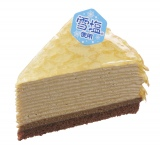 『雪塩のチョコミルクレープ』(税込価格:399円)