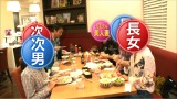 TBS系『結婚したら人生劇変!〇〇の妻たち』で26年ぶりにテレビ出演する田島都 (C)TBS