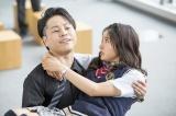 土屋太鳳主演の映画『兄に愛されすぎて困ってます』に出演するNON STYLE・井上裕介 (C)2017「兄こま」製作委員会(C)夜神里奈/小学館
