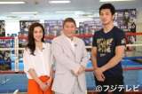 ビートたけしが村田諒太のもとを激励訪問した模様は『KITANO GYM〜たけしのボクシングフェス2017』は5月20日、午前10時25分から放送。MCの中村アン