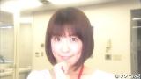 15日に放送されるフジテレビ系バラエティ番組『痛快TVスカッとジャパン サイテー悪女をスカッと成敗SP』(後7:00)に出演する小林麻耶