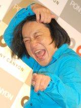 『2016タレント番組出演本数ランキング』で「2016ブレイクタレント」にランクインした永野 (C)ORICON NewS inc.