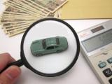 自動車保険料が上がる仕組みとは? 保険に詳しいFPが解説する