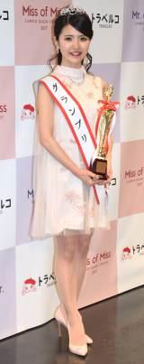 『ミス・オブ・ミス』のグランプリに輝いた立命館大2年の松田有紗さん=『Miss of Miss CAMPUS QUEEN CONTEST 2017』授賞式 (C)ORICON NewS inc.