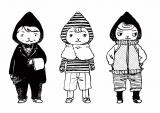 日本テレビ系新深夜ドラマ「シンドラ」第1弾『孤食ロボット』 (C)岩岡ヒサエ/集英社