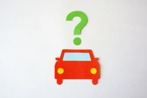 同車種でも保険料が違う!「型式別料率クラス」は誰が、どのように決める?