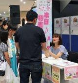 ミニライブ&サイン会でファンと交流する半崎美子