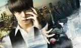 映画『東京喰種 トーキョーグール』は7月29日公開 (C)2017「東京喰種」製作委員会 (C)石田スイ/集英社