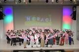 連続テレビ小説『ひよっこ』キャストの佐久間由衣、泉澤祐希がサプライズゲストに。野良着(=NORAGI・農作業着)のファッションショー「NORAGI CONTEST」開催(写真提供:NHK)