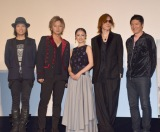 (左から)辻仁成、松岡充、安達祐実、SUGIZO、長井秀和 (C)ORICON NewS inc.