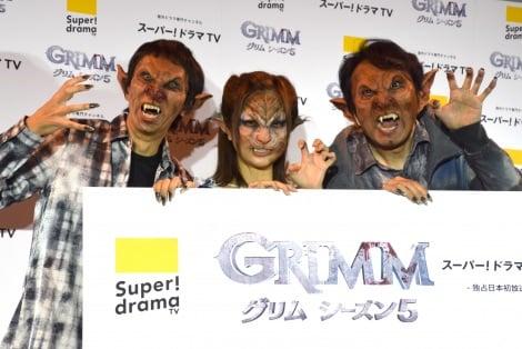 スーパー!ドラマTV『GRIMM/グリム シーズン5』のPRイベントに参加した(左から)山根良顕、菊地亜美、田中卓志 (C)ORICON NewS inc.