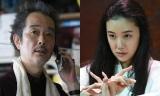 ドラマ『ハロー張りネズミ』に出演する(左から)リリー・フランキー、蒼井優(C)TBS